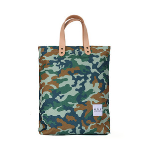 Green Camoflage Small Bag