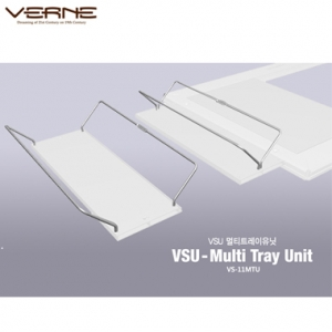 VSU Multi Tray Unit